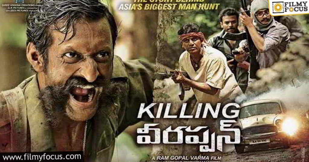 03 Killing Veerappan