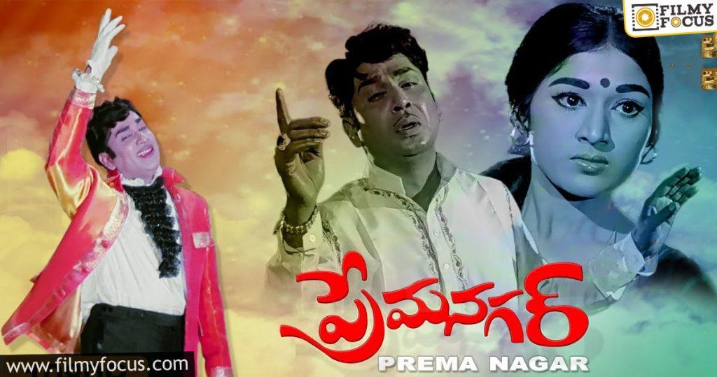 03 Prem Nagar
