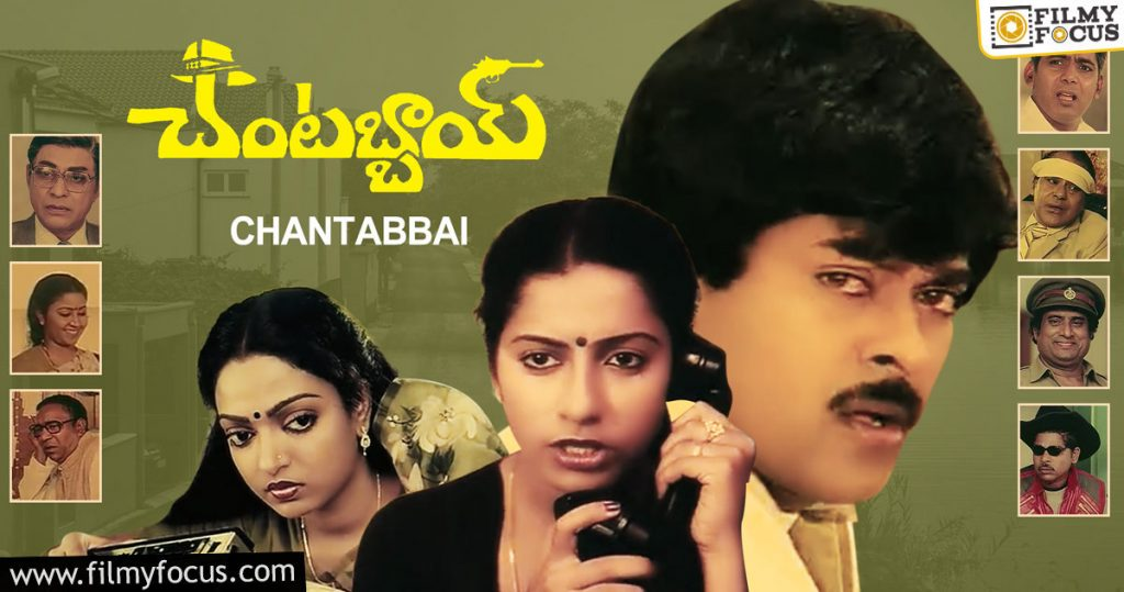 05 Chantabbai