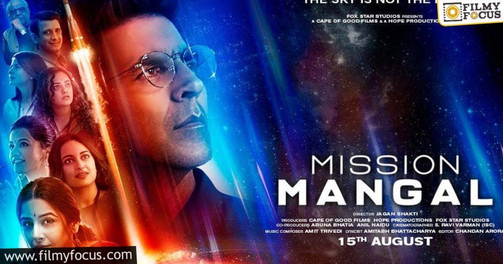 05 Mission Mangal