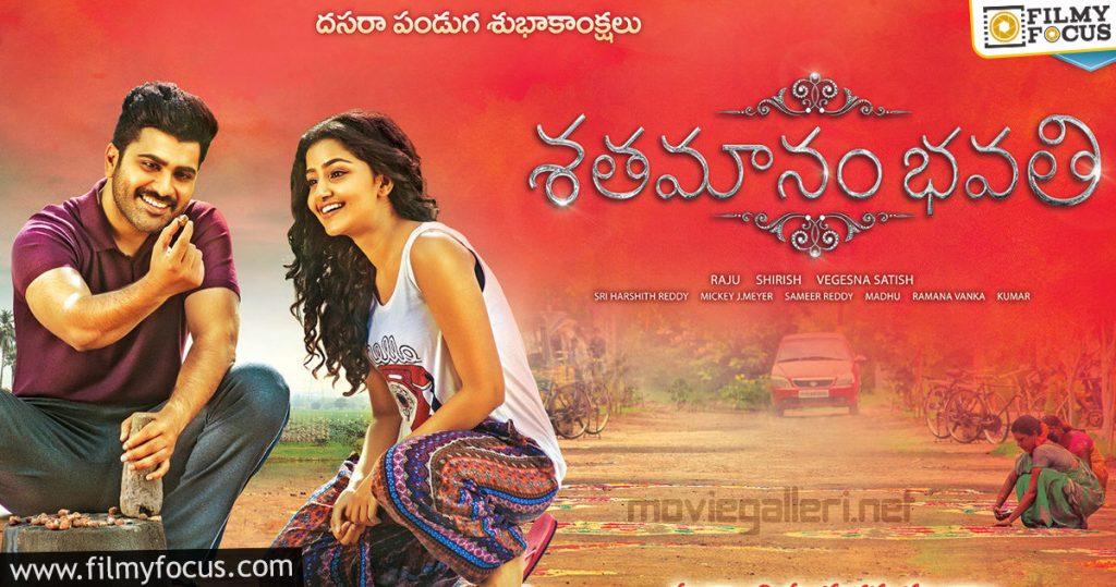 06 Shatamanam Bhavati
