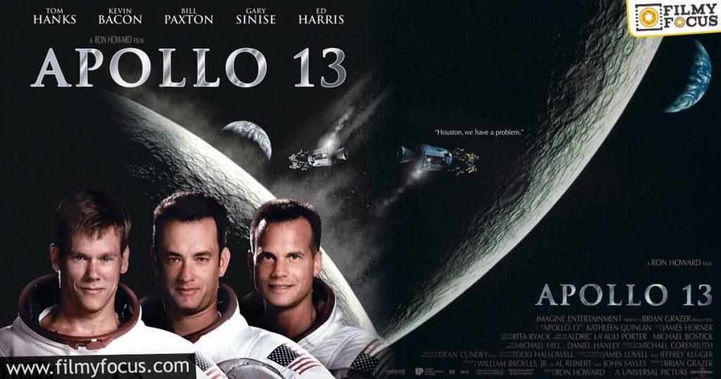 09 Apollo 13