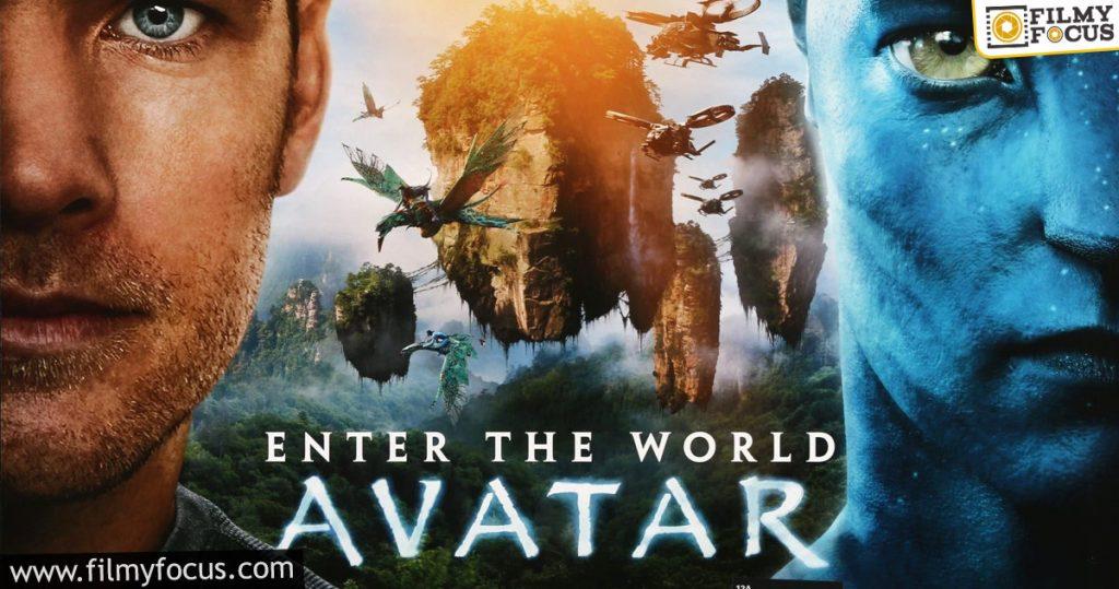 10 Avatar