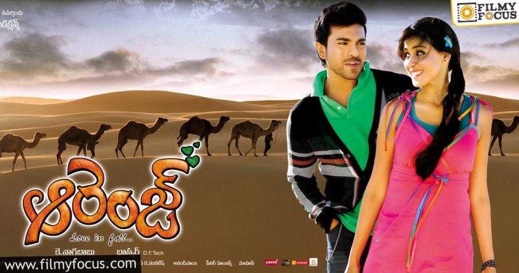 3 Orange Telugu Movie