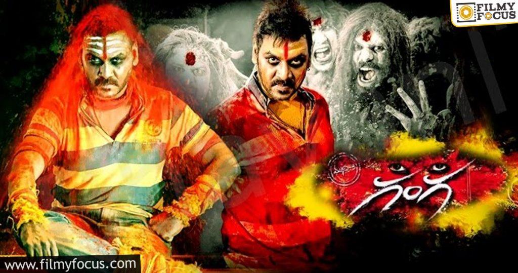4 Ganga Telugu Movie
