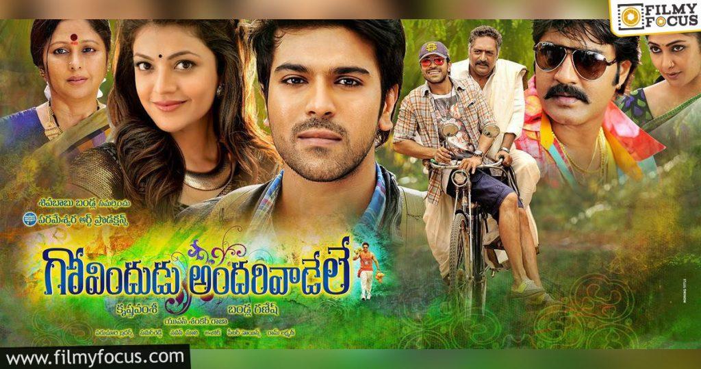 4 Govindudu Andarivadele Movie