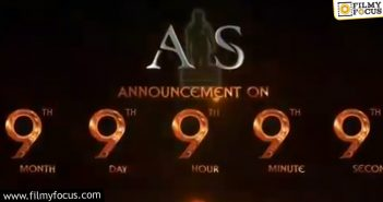 Ak Entertainments Coming Up With Another Exciting Update
