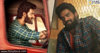 Actor Karthikeya's New Massy Avatar Finds Traction