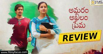 Amaram Akhilam Prema Movie Review