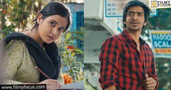 Amaram Akhilam Prema Movie Trailer Review1