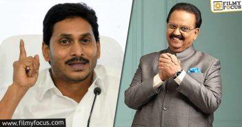 Andhra Pradesh Cm Ys Jagan Requests Prime Minister To Confer Bharat Ratna For Sp Balu