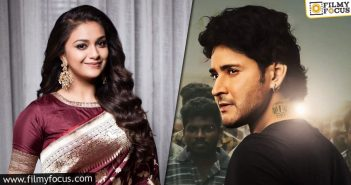 Are Sarkaru Vaari Paata Makers Having Second Thoughts About Keerthy Suresh
