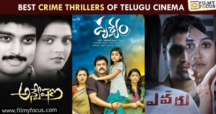 Best Crime Thrillers Of Telugu Cinema