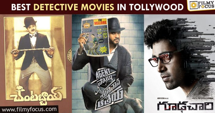 Best Detective Movies In Tollywood