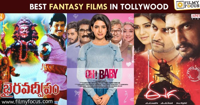 Best Fantasy Films In Tollywood