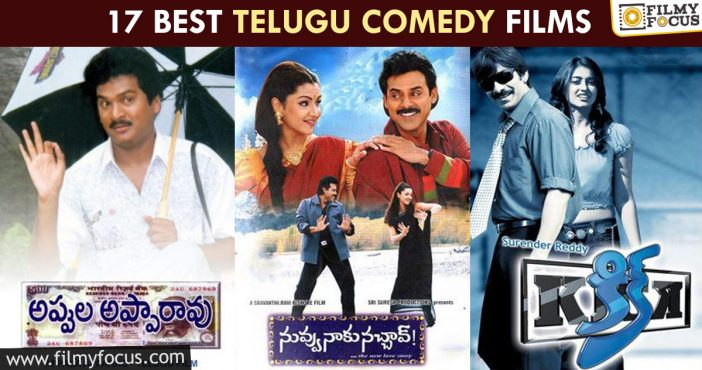 Best Telugu Comedy Films Of All Time