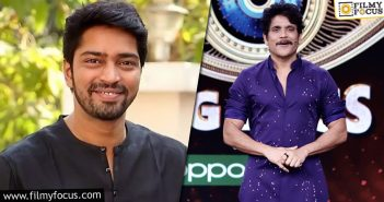 Bigg Boss 4 Allari Naresh's Connection To The Bigg Boss