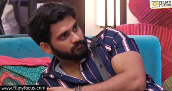 Bigg Boss 4 Is Akhil Over Reacting