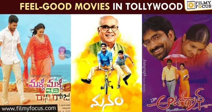 Feel Good Movies In Tollywood