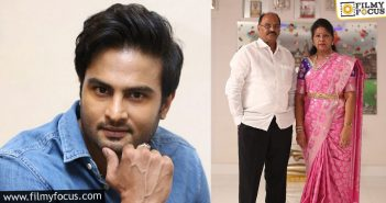 Hero Sudheer Babu Emotional Post Goes Viral1