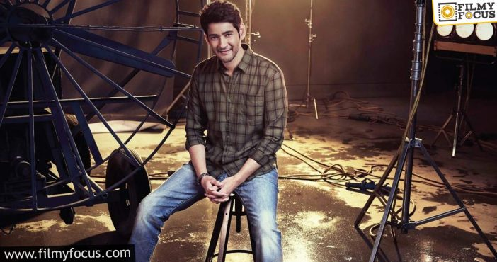 Mahesh Director Planning An Action Thriller With Mega Hero