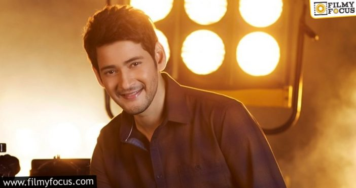 Mahesh, To Produce A Film With A Talented Actor
