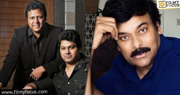 Mani Sharma's Son Roped In For Mega Star's Next