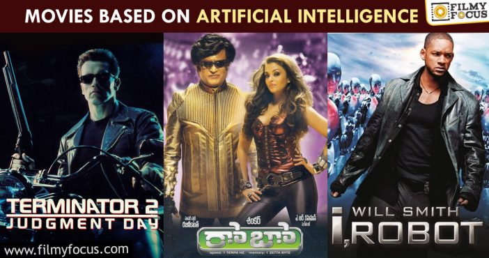 Movies Based On Artificial Intelligence