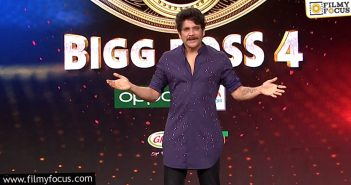 Nag Scores Positive Points Among Audiences