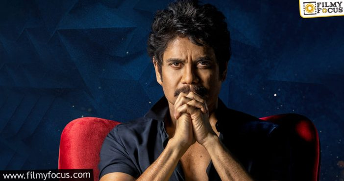 Nagarjuna Not Looking To Produce Films