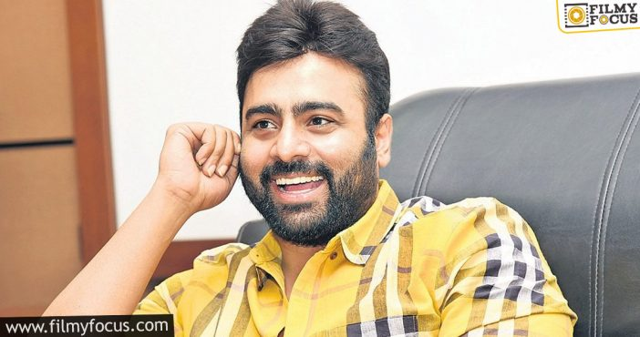 Nara Rohit Looking For A Solid Comeback