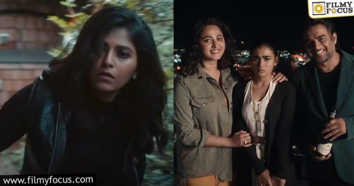 Nishabdam Trailer Promises Big Thrills