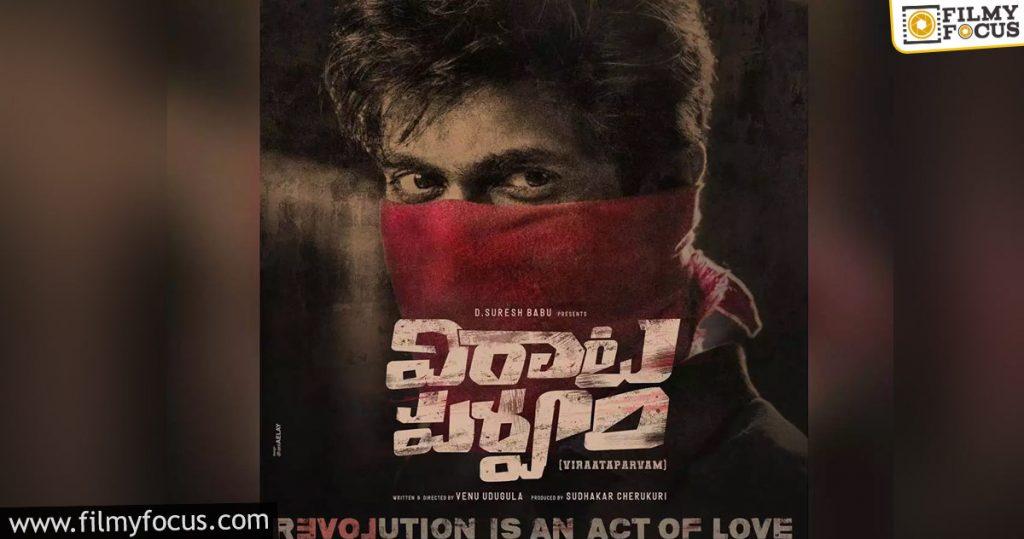 Rana Daggubati Virata Parvam Movie