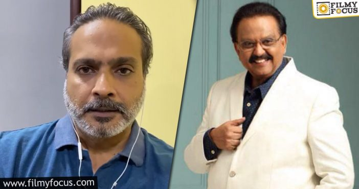 Sp Charan Reveals The Latest Health Update About Sp Balasubrahmanyam