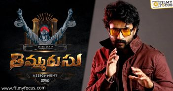 Satyadev's Next Thimmarusu Announced