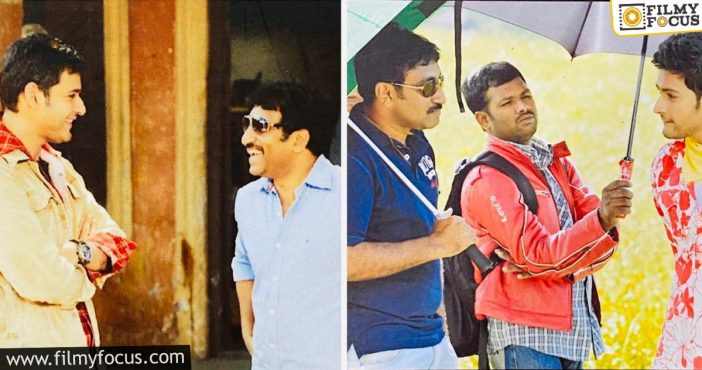 Srinu Vaitla Recalls The Emotional And Affectionate Journey Of Dookudu On Its Anniversary