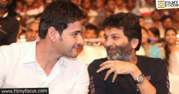 Trivikram And Mahesh Film; Sources Confirm That