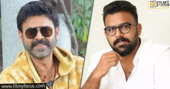Venkatesh And Tharun Bhascker Film Gets Confirmed
