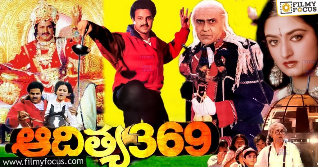 05 Aditya 369