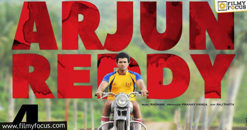 07 Arjun Reddy