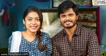 Anand Deverakonda's Middle Class Melodies To Release Through Amazon