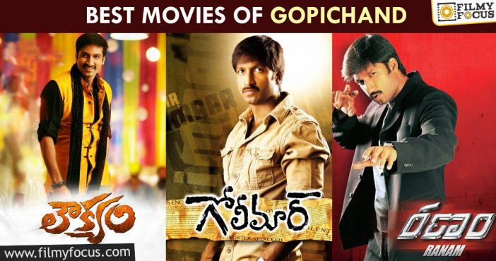 Best Movies Of Gopichand