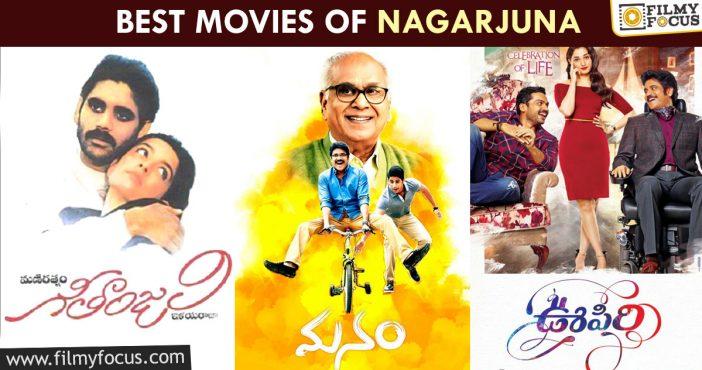 Best Movies Of Nagarjuna