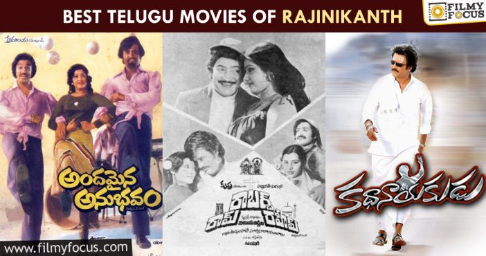 Best Telugu Movies Of Rajinikanth