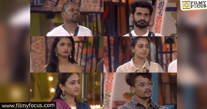 Bigg Boss 4 Another Argument Nominations In The House