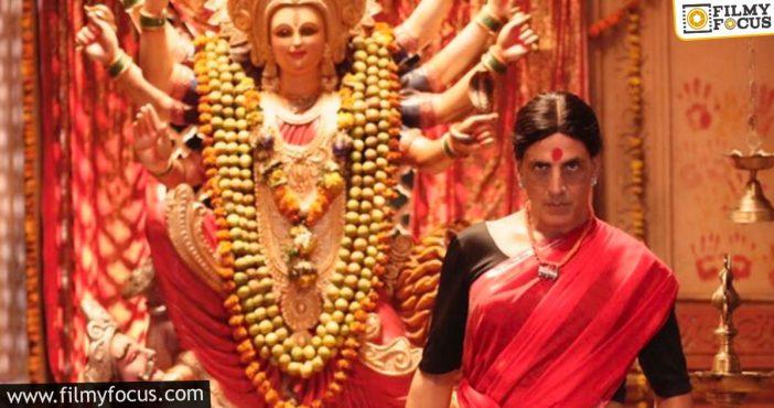 Change In Akshay Kumar's Laxmmi Bomb Title