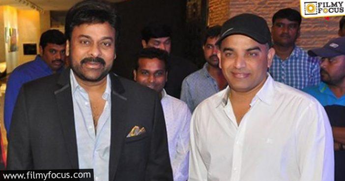 Dil Raju Brings Mega Star And Mass Director Together