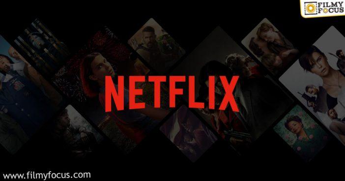 Directors Locked In For Netflix's Love Stories Series