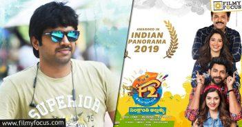 F2 Wins Indian Panorama Awards