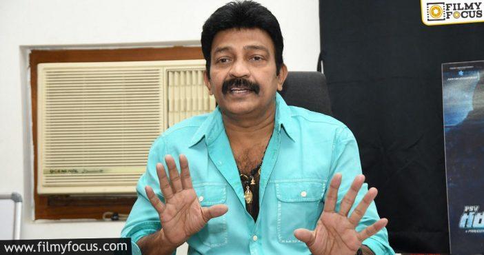 Health Bulletin Releases On Rajasekhar's Health